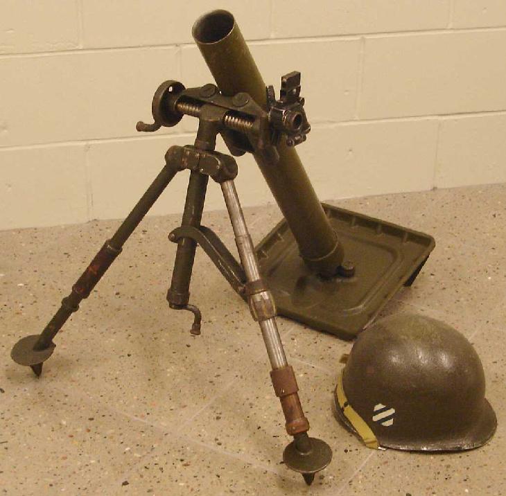 50-мм осколочной миной: